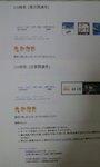 2012-11-28 20.16.06.jpg