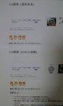 2012-11-28 20.17.19.jpg