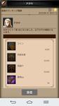 Screenshot_2015-09-15-09-02-21.png