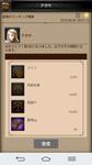 Screenshot_2015-09-30-09-10-49.png