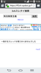 Screenshot_2016-12-04-16-08-16.png
